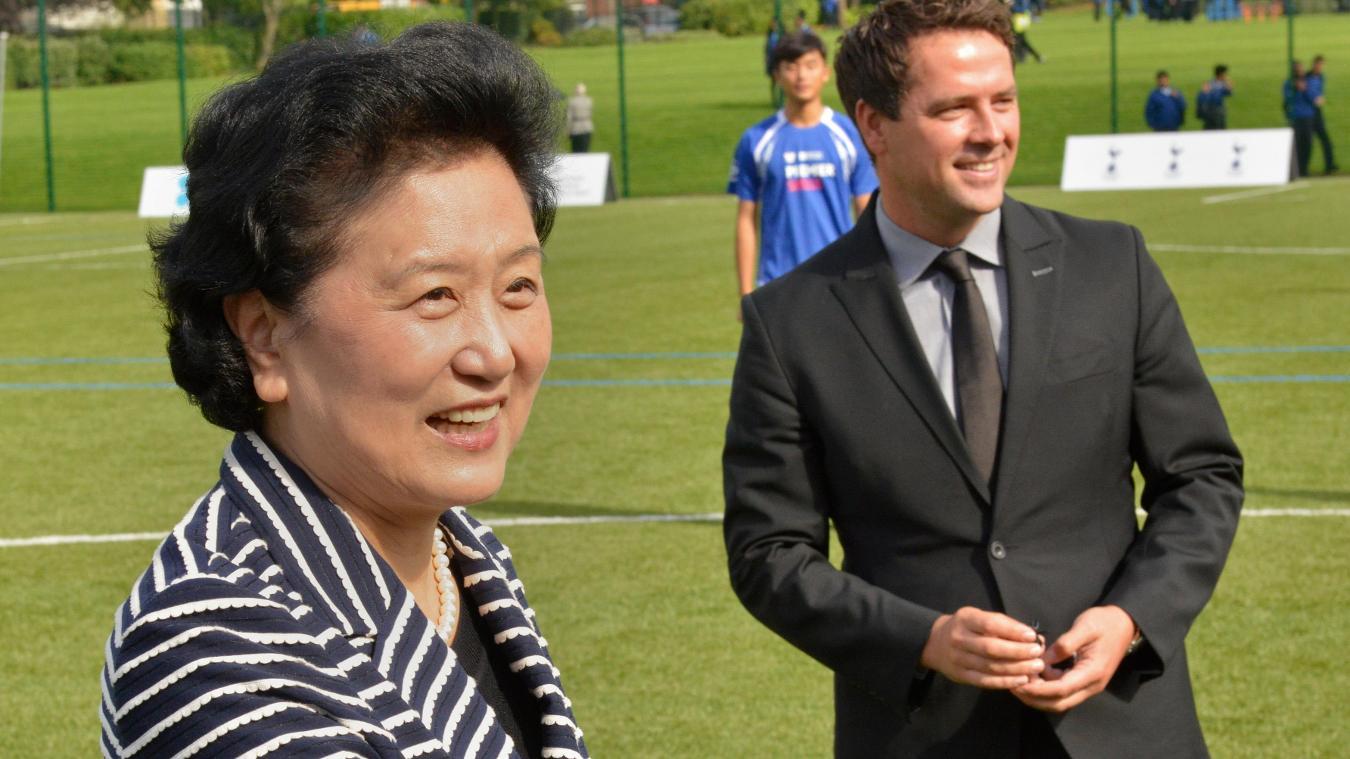 premier-league-uk-china-football-forum-180915-michael-owen-liu-yandong