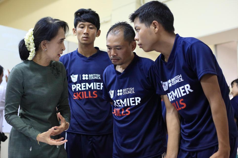 aun-sang-suu-kyi-premier-skills-myanmar-2-220514